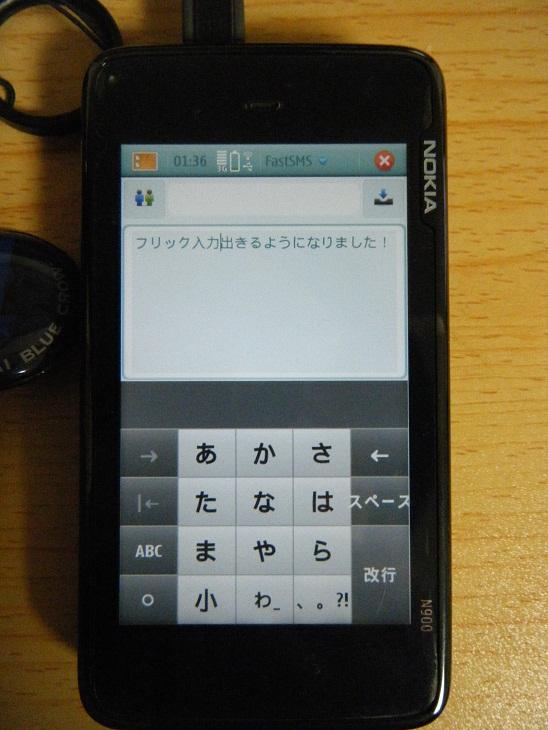 DSCF0464.JPG