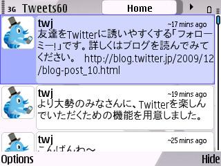Screenshot0097.jpg